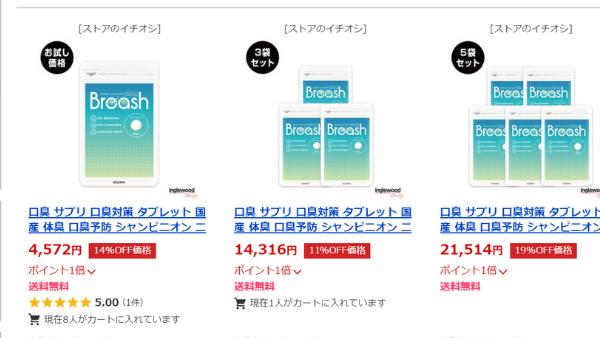 Yahoo!ショッピング:4,572円